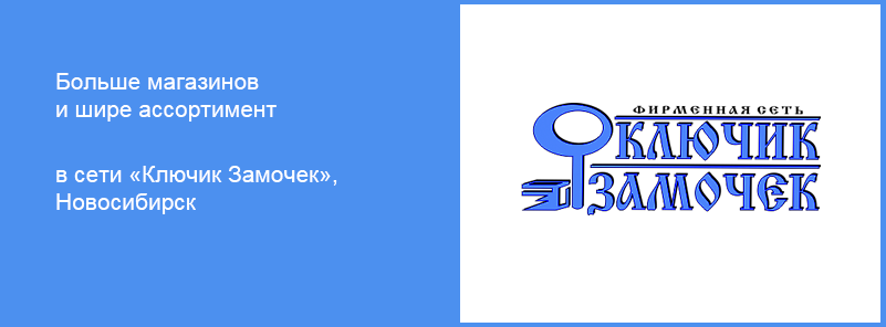 EVVA KABA TITAN - Novosibirsk