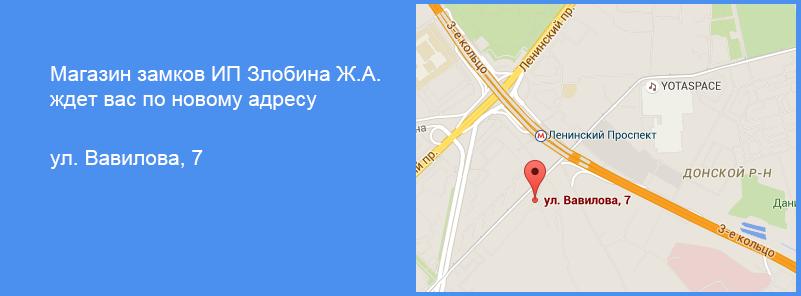 EVVA KABA DOM-TITAN - new address - ИП Злобина