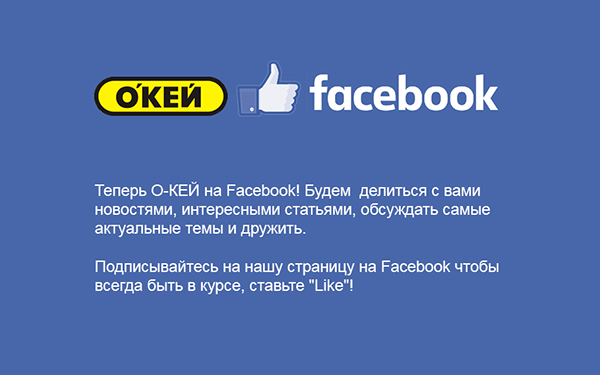 EVVA KABA DOM-TITAN - e-keys-ru - like and share us on Facebook