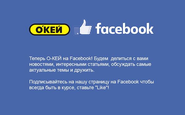 EVVA KABA DOM-TITAN - e-keys-ru - like and share us on Facebook