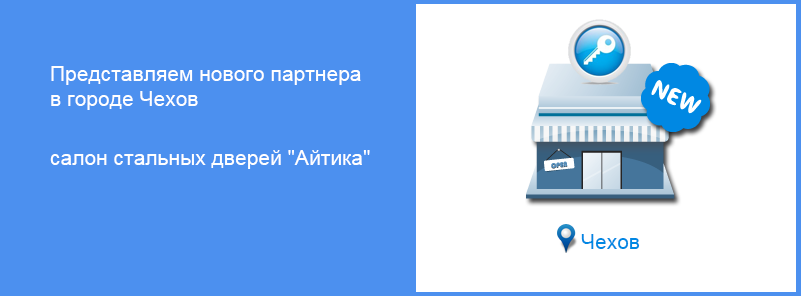EVVA KABA DOM-TITAN - new partner - gardian-msk-ru