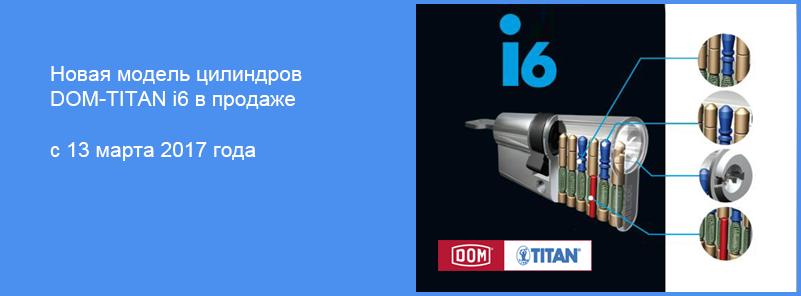DOM-TITAN i6 - new cylinder