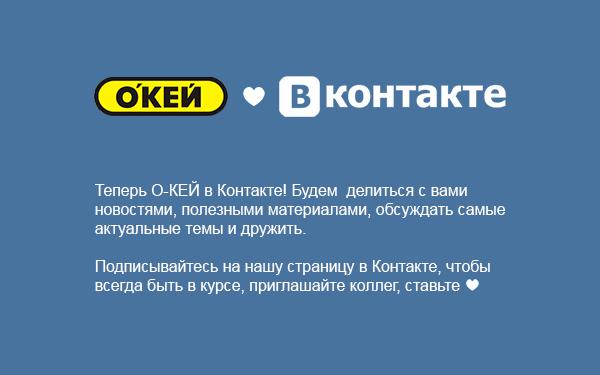 EVVA KABA DOM-TITAN - e-keys-ru - like and share us on VK